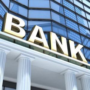 Банки Воробьевки