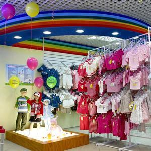 Детские магазины Воробьевки