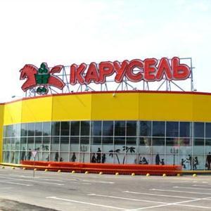 Гипермаркеты Воробьевки
