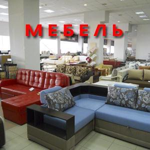 Магазины мебели Воробьевки