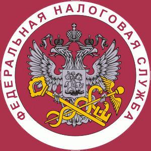 Налоговые инспекции, службы Воробьевки