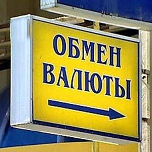 Обмен валют Воробьевки