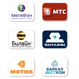 Операторы сотовой связи Воробьевки