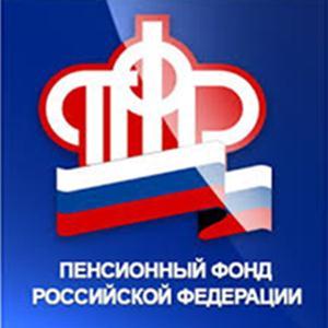 Пенсионные фонды Воробьевки