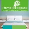 Аренда квартир и офисов в Воробьевке