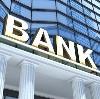 Банки в Воробьевке