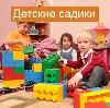 Детские сады в Воробьевке