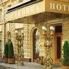 Гостиницы в Воробьевке