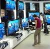 Магазины электроники в Воробьевке