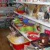 Магазины хозтоваров в Воробьевке