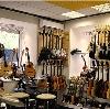 Музыкальные магазины в Воробьевке