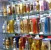 Парфюмерные магазины в Воробьевке
