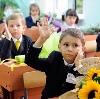 Школы в Воробьевке