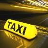 Такси в Воробьевке